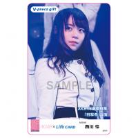 【西川 怜】チームA「目撃者」公演20180612(#1)