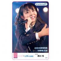 【西川 怜】チームA「目撃者」公演20180612(#3)