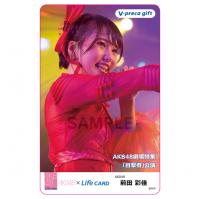 【前田 彩佳】チームA「目撃者」公演20180612(#2)