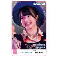【前田 彩佳】チームA「目撃者」公演20180612(#3)