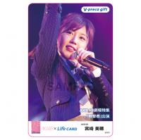 【宮崎 美穂】チームA「目撃者」公演20180612(#2)