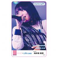 【向井地 美音】チームA「目撃者」公演20180612(#2)