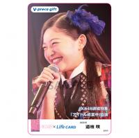 【道枝 咲】「アイドル修業中」公演20180730(#1)