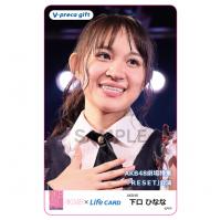 【下口 ひなな】チームK「RESET」公演20180706(#3)