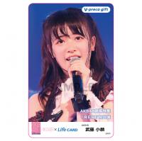 【武藤 小麟】チームK「RESET」公演20180706(#1)