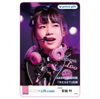 【安田 叶】チームK「RESET」公演20180706(#2)