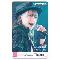 【湯本 亜美】チームK「RESET」公演20180706(#2)