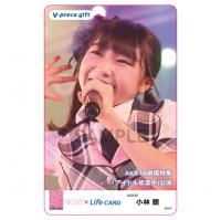 【小林 蘭】「アイドル修業中」公演20180730(#2)