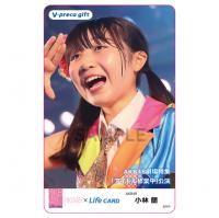 【小林 蘭】「アイドル修業中」公演20180730(#3)