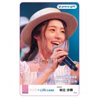 【岩立 沙穂】チームB「シアターの女神」公演20180908(#3)