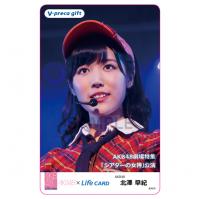 【北澤 早紀】チームB「シアターの女神」公演20180908(#2)