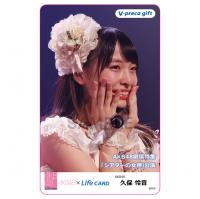 【久保 怜音】チームB「シアターの女神」公演20180908(#2)