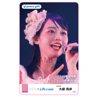 【大盛 真歩】チームB「シアターの女神」公演20180908(#1)