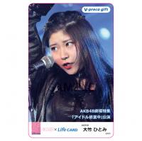 【大竹 ひとみ】「アイドル修業中」公演20180730(#1)