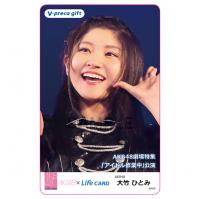 【大竹 ひとみ】「アイドル修業中」公演20180730(#2)