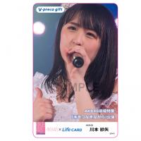 【川本 紗矢】チーム4「手をつなぎながら」公演20180606(#3)