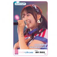 【達家 真姫宝】チーム4「手をつなぎながら」公演20180606(#3)