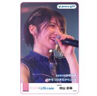 【村山 彩希】チーム4「手をつなぎながら」公演20180606(#3)