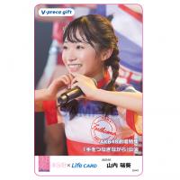【山内 瑞葵】チーム4「手をつなぎながら」公演20180606(#1)