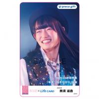 【黒須 遥香】チーム4「手をつなぎながら」公演20180606(#1)