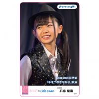 【石綿 星南】チーム4「手をつなぎながら」公演20180606(#1)