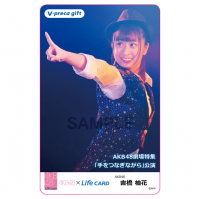 【吉橋 柚花】チーム4「手をつなぎながら」公演20180606(#1)