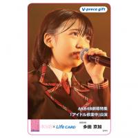 【多田 京加】「アイドル修業中」公演20180730(#2)