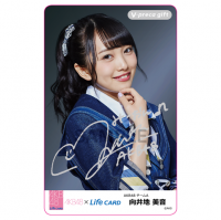 <img class='new_mark_img1' src='https://img.shop-pro.jp/img/new/icons47.gif' style='border:none;display:inline;margin:0px;padding:0px;width:auto;' />【向井地 美音】シルバー箔押しサイン入りプレミアムVプリカ