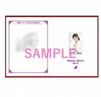 <img class='new_mark_img1' src='https://img.shop-pro.jp/img/new/icons47.gif' style='border:none;display:inline;margin:0px;padding:0px;width:auto;' />卒業記念 伊藤かりん_3(証書カバー付き)