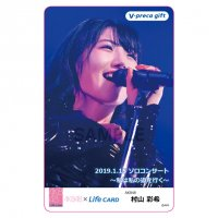 <img class='new_mark_img1' src='https://img.shop-pro.jp/img/new/icons1.gif' style='border:none;display:inline;margin:0px;padding:0px;width:auto;' />【村山 彩希】ソロコン20190115_3