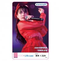 <img class='new_mark_img1' src='https://img.shop-pro.jp/img/new/icons1.gif' style='border:none;display:inline;margin:0px;padding:0px;width:auto;' />【鈴木 くるみ】「目撃者」公演20190607