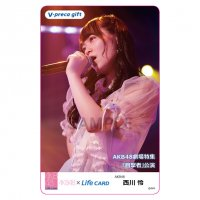 <img class='new_mark_img1' src='https://img.shop-pro.jp/img/new/icons1.gif' style='border:none;display:inline;margin:0px;padding:0px;width:auto;' />【西川 怜】「目撃者」公演20190607