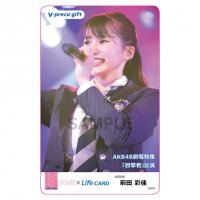 <img class='new_mark_img1' src='https://img.shop-pro.jp/img/new/icons1.gif' style='border:none;display:inline;margin:0px;padding:0px;width:auto;' />【前田 彩佳】「目撃者」公演20190607