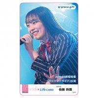 <img class='new_mark_img1' src='https://img.shop-pro.jp/img/new/icons1.gif' style='border:none;display:inline;margin:0px;padding:0px;width:auto;' />【佐藤 詩織】「パジャマドライブ」公演20190602
