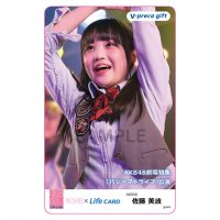<img class='new_mark_img1' src='https://img.shop-pro.jp/img/new/icons1.gif' style='border:none;display:inline;margin:0px;padding:0px;width:auto;' />【佐藤 美波】「パジャマドライブ」公演20190602