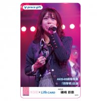 <img class='new_mark_img1' src='https://img.shop-pro.jp/img/new/icons1.gif' style='border:none;display:inline;margin:0px;padding:0px;width:auto;' />【篠崎 彩奈】「目撃者」公演20190607