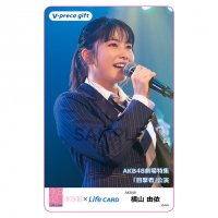 <img class='new_mark_img1' src='https://img.shop-pro.jp/img/new/icons1.gif' style='border:none;display:inline;margin:0px;padding:0px;width:auto;' />【横山 由依】「目撃者」公演20190607
