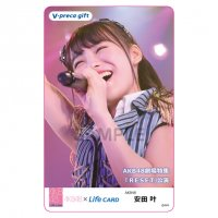 <img class='new_mark_img1' src='https://img.shop-pro.jp/img/new/icons1.gif' style='border:none;display:inline;margin:0px;padding:0px;width:auto;' />【安田 叶】「RESET」公演20190606