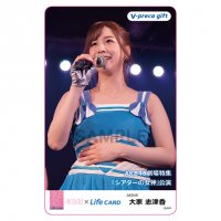 <img class='new_mark_img1' src='https://img.shop-pro.jp/img/new/icons1.gif' style='border:none;display:inline;margin:0px;padding:0px;width:auto;' />【大家 志津香】「シアターの女神」公演20190605