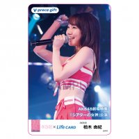 <img class='new_mark_img1' src='https://img.shop-pro.jp/img/new/icons1.gif' style='border:none;display:inline;margin:0px;padding:0px;width:auto;' />【柏木 由紀】「シアターの女神」公演20190605