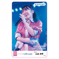 <img class='new_mark_img1' src='https://img.shop-pro.jp/img/new/icons1.gif' style='border:none;display:inline;margin:0px;padding:0px;width:auto;' />【山邊 歩夢】「シアターの女神」公演20190605
