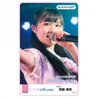 <img class='new_mark_img1' src='https://img.shop-pro.jp/img/new/icons1.gif' style='border:none;display:inline;margin:0px;padding:0px;width:auto;' />【齋藤 陽菜】「パジャマドライブ」公演20190602