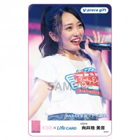 <img class='new_mark_img1' src='https://img.shop-pro.jp/img/new/icons1.gif' style='border:none;display:inline;margin:0px;padding:0px;width:auto;' />【向井地 美音】チームA「AKB48全国ツアー2019」