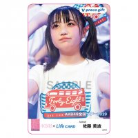 <img class='new_mark_img1' src='https://img.shop-pro.jp/img/new/icons1.gif' style='border:none;display:inline;margin:0px;padding:0px;width:auto;' />【佐藤 美波】チームA「AKB48全国ツアー2019」