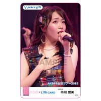 <img class='new_mark_img1' src='https://img.shop-pro.jp/img/new/icons1.gif' style='border:none;display:inline;margin:0px;padding:0px;width:auto;' />【市川 愛美】チームK「AKB48全国ツアー2019」