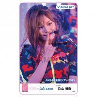 <img class='new_mark_img1' src='https://img.shop-pro.jp/img/new/icons1.gif' style='border:none;display:inline;margin:0px;padding:0px;width:auto;' />【込山 榛香】チームK「AKB48全国ツアー2019」
