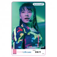 <img class='new_mark_img1' src='https://img.shop-pro.jp/img/new/icons1.gif' style='border:none;display:inline;margin:0px;padding:0px;width:auto;' />【安田 叶】チームK「AKB48全国ツアー2019」