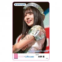 <img class='new_mark_img1' src='https://img.shop-pro.jp/img/new/icons1.gif' style='border:none;display:inline;margin:0px;padding:0px;width:auto;' />【永野 恵】チームK「AKB48全国ツアー2019」