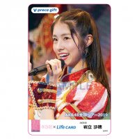 <img class='new_mark_img1' src='https://img.shop-pro.jp/img/new/icons1.gif' style='border:none;display:inline;margin:0px;padding:0px;width:auto;' />【岩立 沙穂】チームB「AKB48全国ツアー2019」