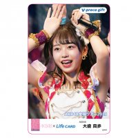 <img class='new_mark_img1' src='https://img.shop-pro.jp/img/new/icons1.gif' style='border:none;display:inline;margin:0px;padding:0px;width:auto;' />【大盛 真歩】チームB「AKB48全国ツアー2019」